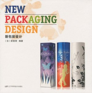 New packaging design - ICI Consultants - 9787538159110 -