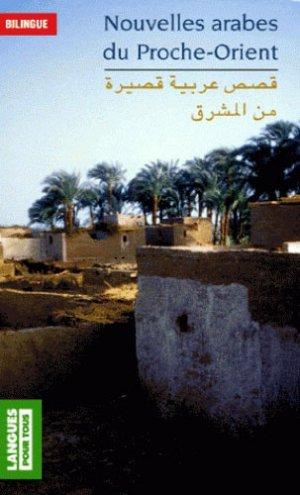 Nouvelles arabes du Proche-Orient - pocket - 9782266150613 -