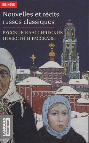 Nouvelles et récits russes classiques - pocket - 9782266152570 -