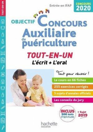 Objectif Concours 2020 Auxiliaire de puériculture : tout-en-un - hachette - 9782017111351 -