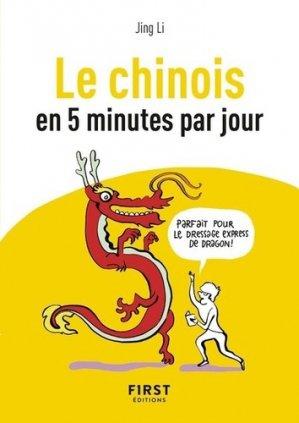 Petit livre de chinois en 5 minutes par jour - First - 9782412041642 -