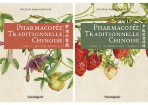 Pharmacopée traditionnelle chinoise 2 tomes - du cosmogone - 9782810301751 -