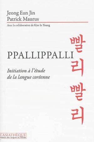 Ppallippalli - asiathèque - 9782360570669 -