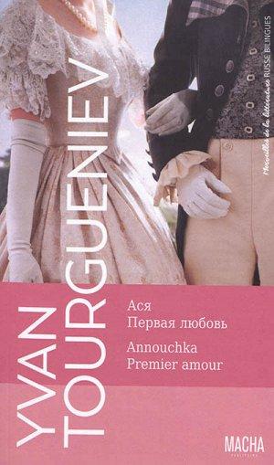 Annouchka - Premier Amour - macha publishing - 9782374370378 -