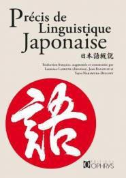 Précis de linguistique japonaise - ophrys - 9782708015456 -
