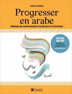 Progresser en arabe - ophrys - 9782708015647