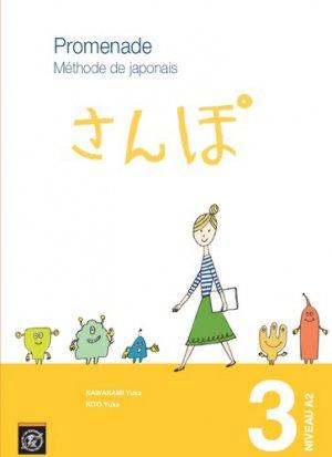 Promenade méthode de japonais vol.3 - ecole polytechnique - 9782730216807 -
