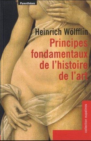 Principes fondamentaux de l'histoire de l'art - parentheses - 9782863646762 -