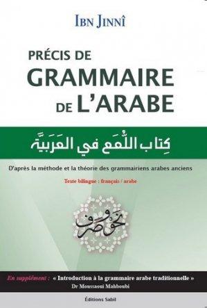 Précis de grammaire de l'arabe - sabil - 9791094267189 -