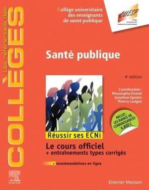 Référentiel Collège de Santé publique - elsevier / masson - 9782294755422 -