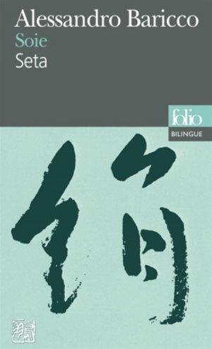 Soie - Gallimard - 9782070455713 -