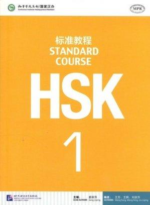 Standard course HSK 1 - institut des langues beijing - 9787561937099 -