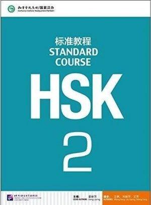 Standard course HSK 2 - institut des langues beijing - 9787561937266 -