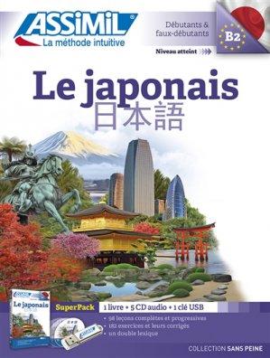 Super Pack - Le Japonais - Débutants et Faux-débutants - assimil - 9782700580907