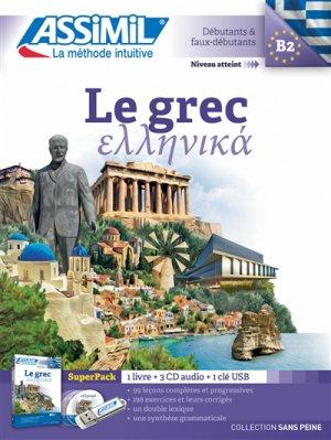 Le Grec - Débutants et Faux-débutants - Super Pack - assimil - 9782700580952 -