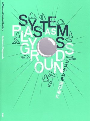 Systems as Playgrounds. deValence at kyoto ddd gallery, Edition bilingue français-anglais - B42 - 9782490077168 - Pilli ecn, pilly 2020, pilly 2021, pilly feuilleter, pilliconsulter, pilly 27ème édition, pilly 28ème édition, livre ecn