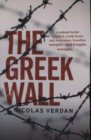THE GREEK WALL  - BITTER LEMON PRESS - 9781908524850 -
