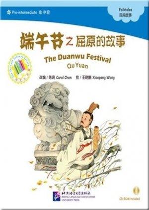 The Duanwu Festival Pre-Intermediate - Institut des Langues Beijing - 9787561936061 -