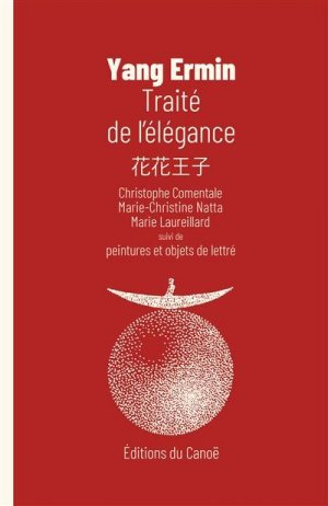 Traité de l'élégance - Editions du Canoë - 9782490251155 -