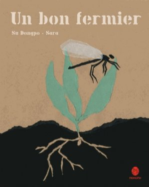 Un Bon Fermier (En Français) - hongfei - 9782355580673 -