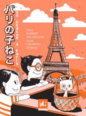 Un chaton à Paris - dadoclem - 9782378210250 -