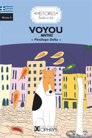 Voyou - ophrys - 9782708015388 -