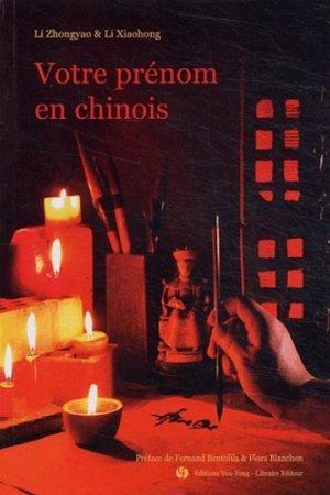 Votre prénom en chinois - Editions You Feng - 9782842791339 -