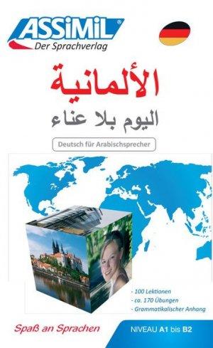 volume allemand/arabophones livre seul - assimil - 9783896250360 -