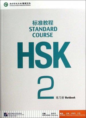 HSK Standard Course 2 - institut des langues beijing - 9787561937808 -