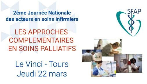 SFAP - Journée nationale des acteurs en soins infirmiers