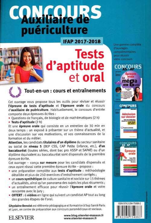 concours auxiliaire de pu riculture tests d 39 aptitude et preuve orale ifap 2017 2018. Black Bedroom Furniture Sets. Home Design Ideas