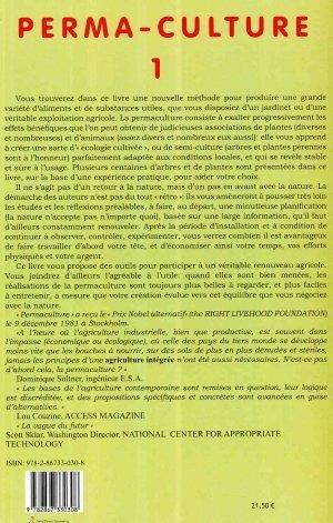 Perma culture tome 1 bill mollisson david holmgren 9782867330308 corlet permaculture for Livre sur la permaculture